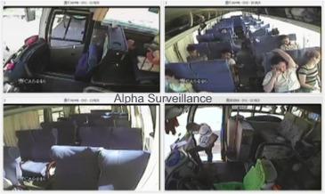 ecran de surveillance bus