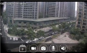 vision camera chantier sur android ou iphone