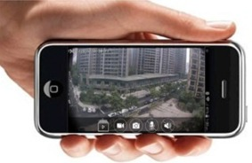 video surveillance exterieure iphone