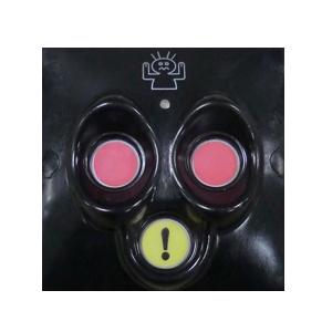 bouton sos alarme brouillard