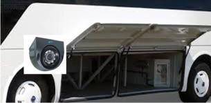 surveillance soute autocar