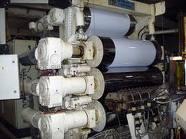 camera de controle qualité procédé de fabrication