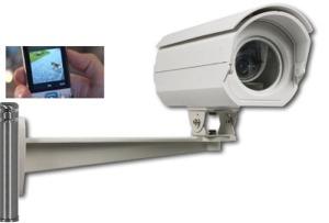 la cam ra gsm 3g solaire pour surveillance ext rieure. Black Bedroom Furniture Sets. Home Design Ideas