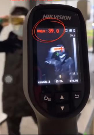 camera thermique portative detection fievre coronavirus